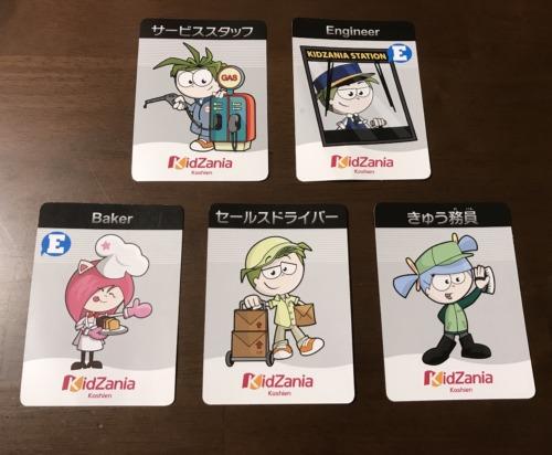 kidzania-card