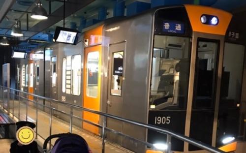 kidzania-train